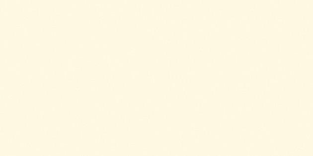 S201 Nougat Cream