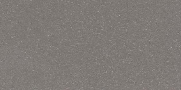 MB267光辉银 SILVER GRAY