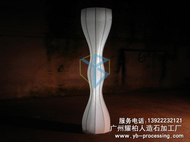 人造石艺术灯具 LG人造石灯具 艺术灯具