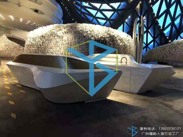 人造石接待台展示