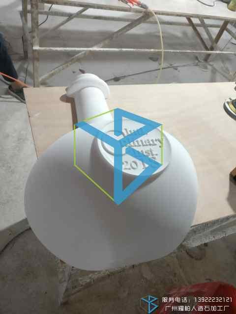 人造石工艺品艺术瓶
